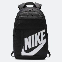 Nike Zaino Nike Elemental 2.0 Backpack White/Foil BA5876-082